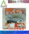 Hot Sale High Fahsion Sauna Massage Velform, Professional Slimming Belt
