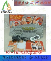 Hot Sale High Fahsion Sauna Massage Velform, Professional Slimming Belt