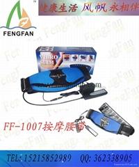 Vibro slimming belt beauty care slimming belt electric massage fitness belt