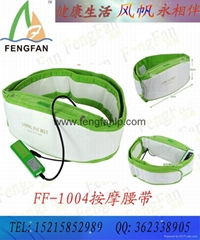 Slender shape Slimming belt,with TWO motors and HEATING function,fat burning