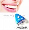 長期供應whitelight潔牙 冷光牙齒美白儀 4