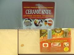 陶瓷套刀 廚房刀具 陶瓷水果刀瓜刨二件套 迷你刀兩件套