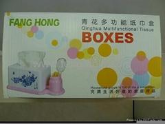 青花韻紙巾盒  多功能紙巾盒 紙巾收納盒