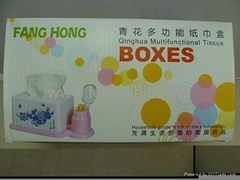 Blue and white tissue box multi-function box paper towel box of tissues