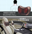Home Car Dual-use Massage Pillow Cervical Lumbar Leg  Heating Body Massager 10