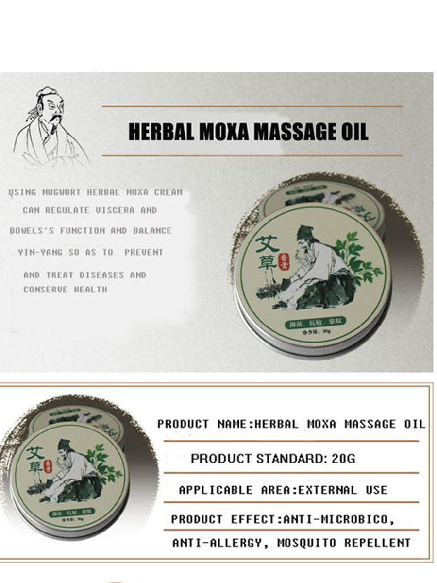 天然草本精华 艾草香膏 量大价优香膏清凉油艾灸精油艾叶膏艾草油 4