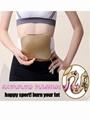 脂肪燃烧器按摩腰部减肥带电动振动按摩器