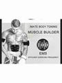 身體減肥美容機腹肌訓練器訓練裝置身體按摩器機器 2