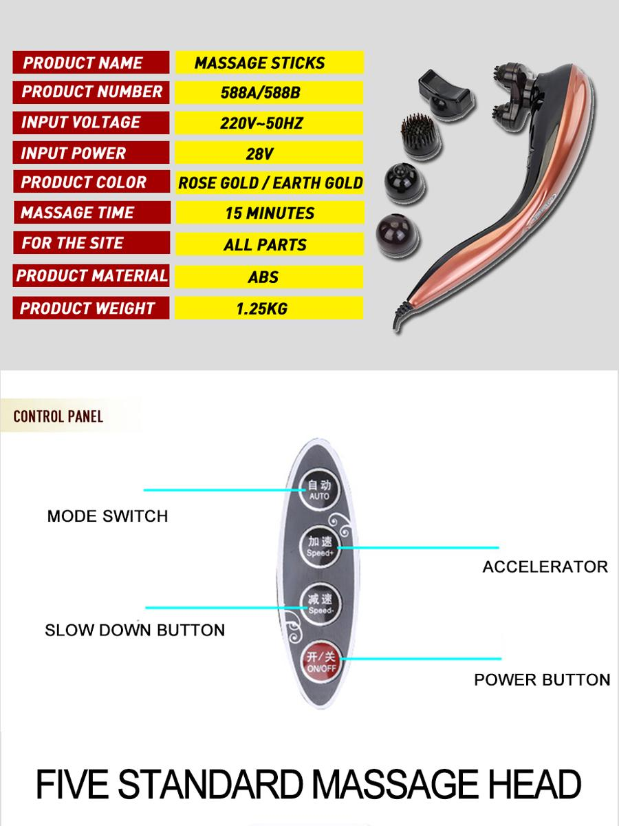 电动按摩器海豚身体后颈腰部乳房手脚脸部按摩 6