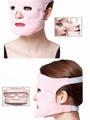 Facial Tourmaline Gel gel Magnet Beauty Mask.Facial Slimming Beauty Massage
