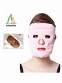 面膜儀美容面罩面具導入嫩膚瘦臉面部排毒美容儀器面膜器 1