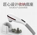 无线充电按摩器仪电动肩颈椎按摩捶锤多功能手持式海豚按摩棒