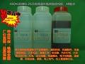 耐高温350度环氧树脂AB胶水