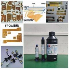 FPC软排线补强UV胶水