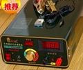 超聲波魚機