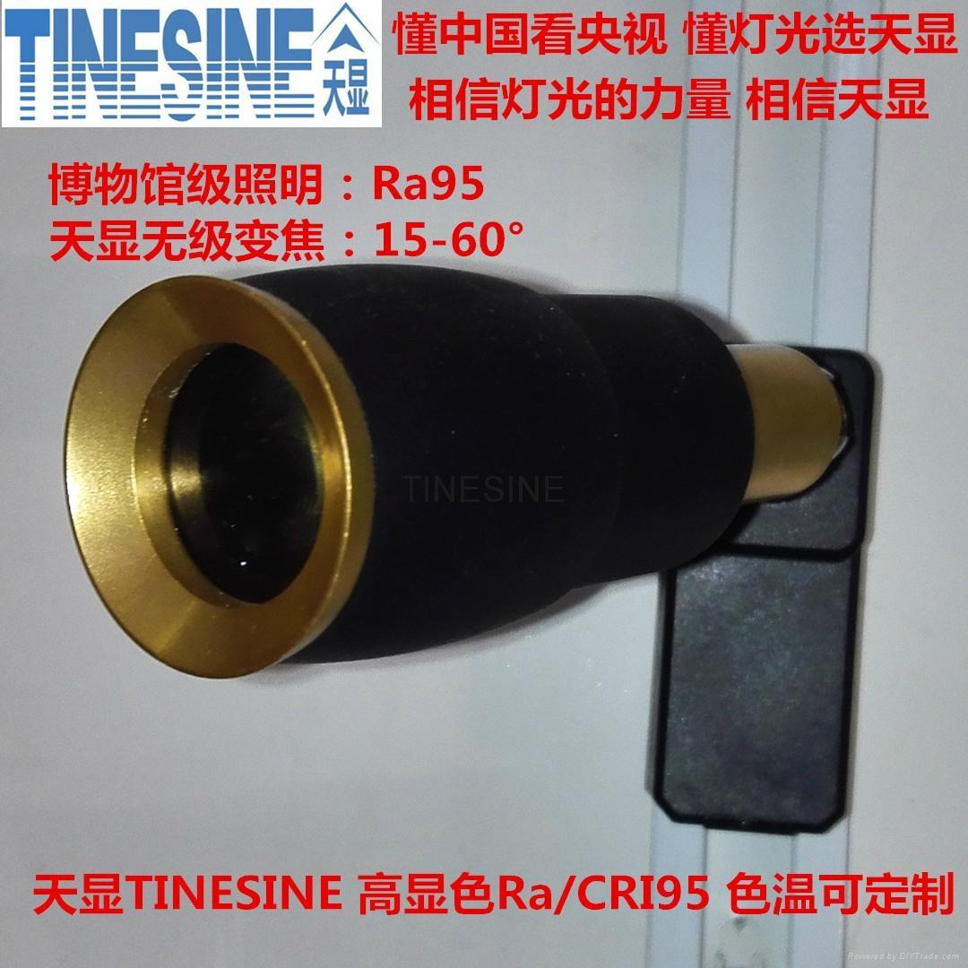 高顯色指數Ra97 變焦 可調焦 LED天花燈 射燈 2