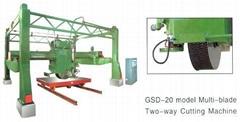 Multi-blade Two-way Stone Cutting Machine