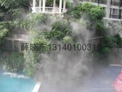 鄭州人造霧