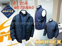 ACOTEX cut 鋪棉兩件式風衣夾克