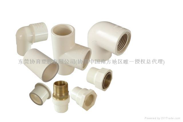 Cpvc hot water pipe and fitting chang hong china