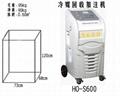 全自動汽車空調冷媒回收加註機 3