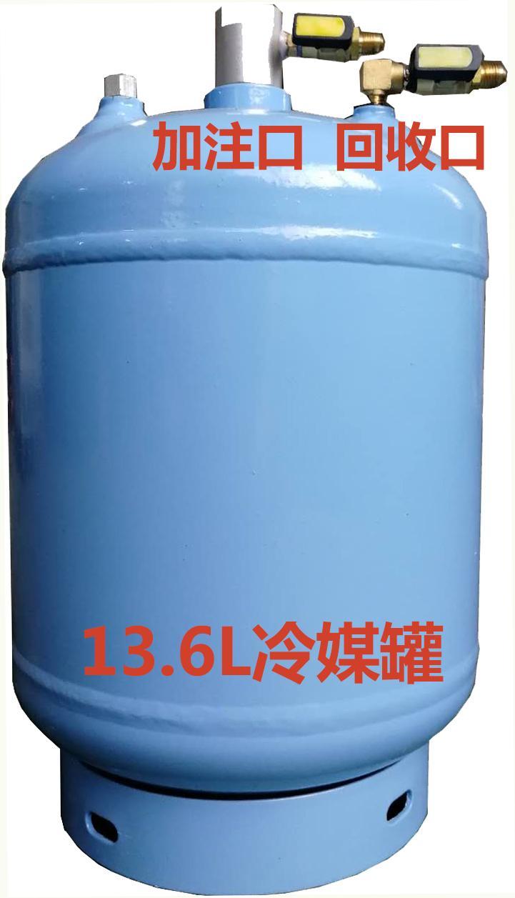 全自動汽車空調冷媒回收加註機 5