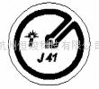 ImpinjJ41电子标签 1