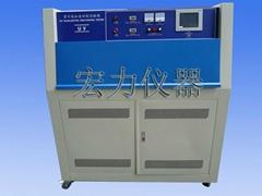 青島紫外光耐氣候試驗箱