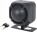 HC-BS21 BATTERY BACKUP SIREN