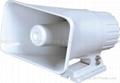 HC-S58  electronic siren