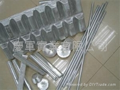 AlTi5B1,Aluminum Titanium Boron