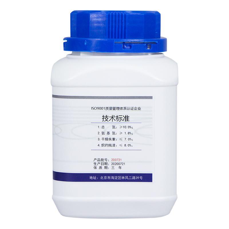 牛肝浸粉培养基原料 4