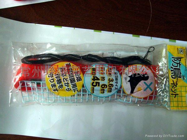 Rice breeding bird net 5