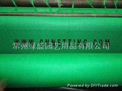 綠盛防風網