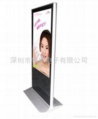 落地式高清液晶廣告機