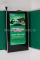 高清单机网络竖式广告机