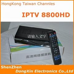 最新款泛亚宽频8800HD IPTV 高清播放器