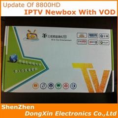 双系统newbox 8900 HD(牛播)高清网络播放器
