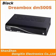 黑色DM500S dreambox500S 卫星电视接收机 机顶盒
