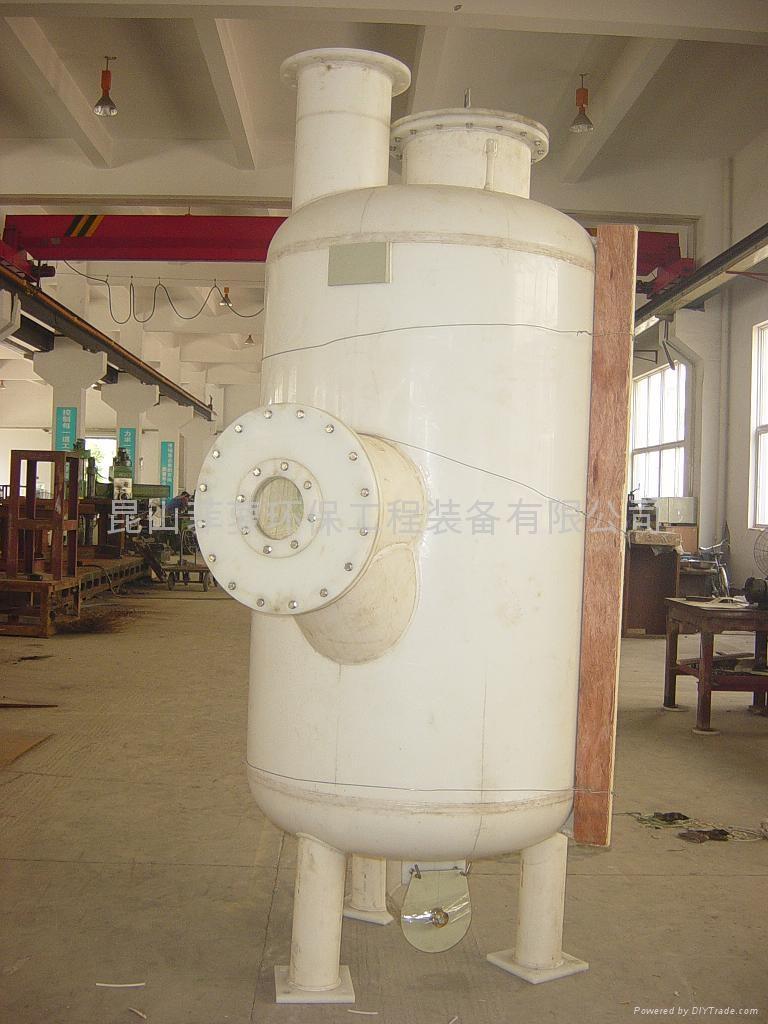 ZPG型真空自動平衡排液器 1