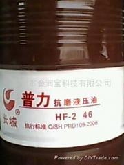 深圳液压油 32号46号68号