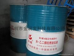 广东水乙二醇抗燃液压油 长城4631