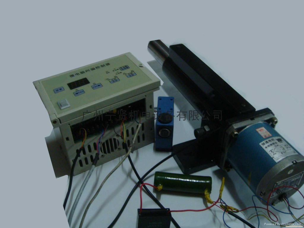 全自动光电纠偏控制系统EPC-D12 1