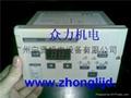 全自动光电纠偏控制系统EPC-D12 2