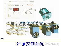 全自动光电纠偏控制系统EPC-D12 3