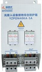 光接入設備接地綜合保護箱