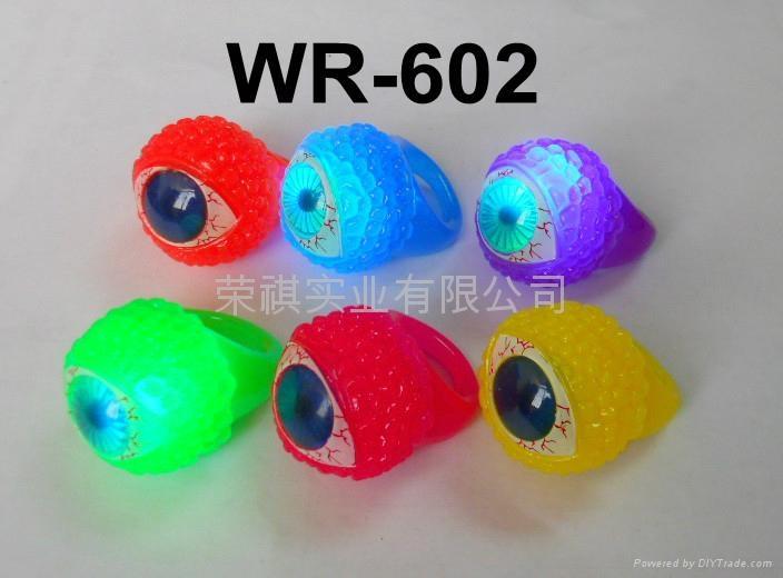 发光塑胶戒指 4