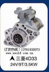 混凝土输送泵车起(启)动机发电机