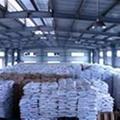 PETFR530塑胶原料美国杜