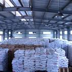 PETFR530塑胶原料美国杜邦